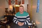 Белый приворот в Москве. Магические услуги в Москве. Гадание.